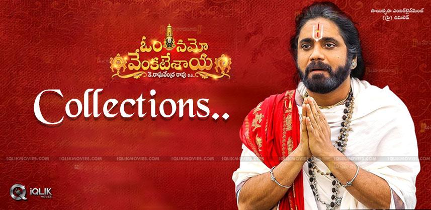 Om-Namo-Venkatesaya-first-week-collections