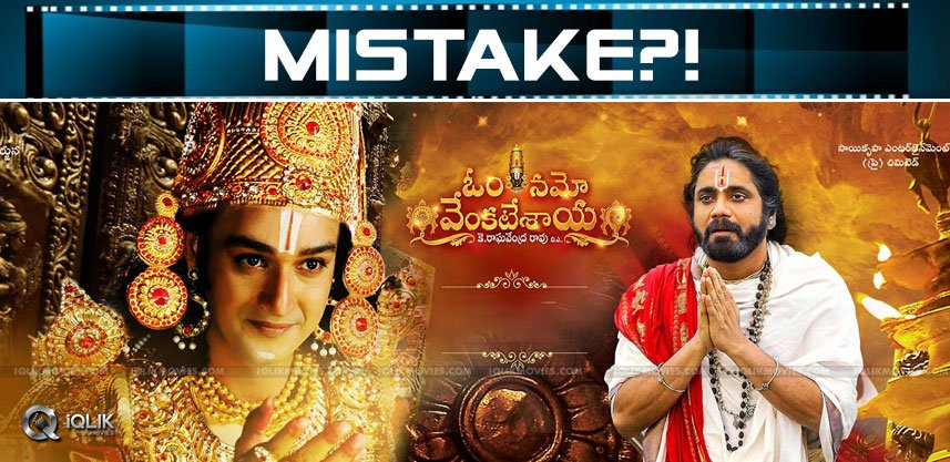 RT-Blunder-For-Om-Namo-Venkatesaya