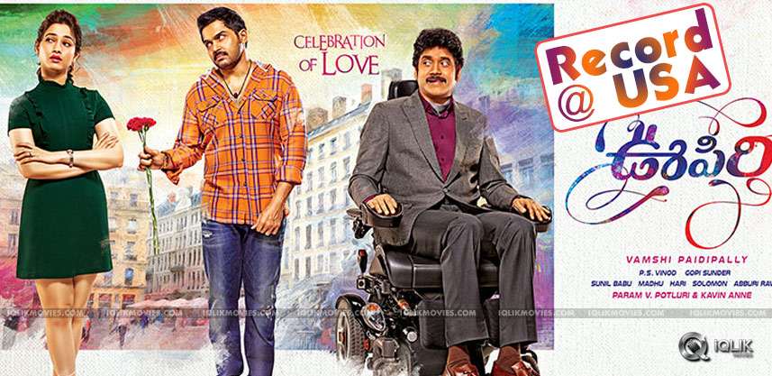 oopiri-movie-box-office-collections-at-usa