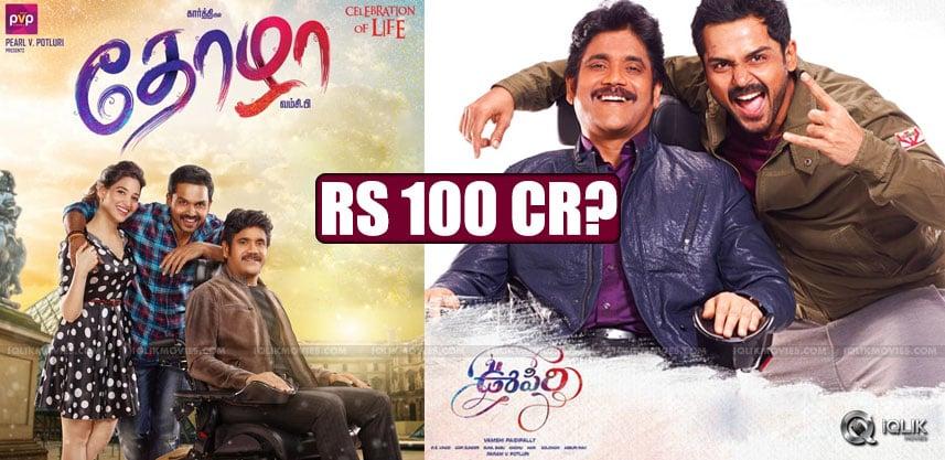 nagarjuna-oopiri-movie-final-gross-collections