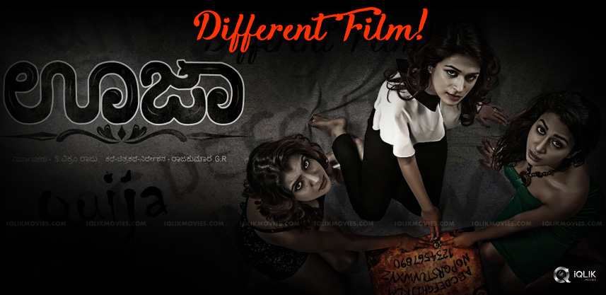 kannada-movie-ouija-exclusive-latest-updates