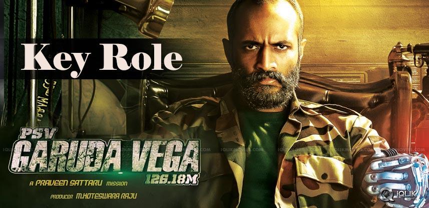 kishore-in-rajasekhar-psv-garuda-vega-film