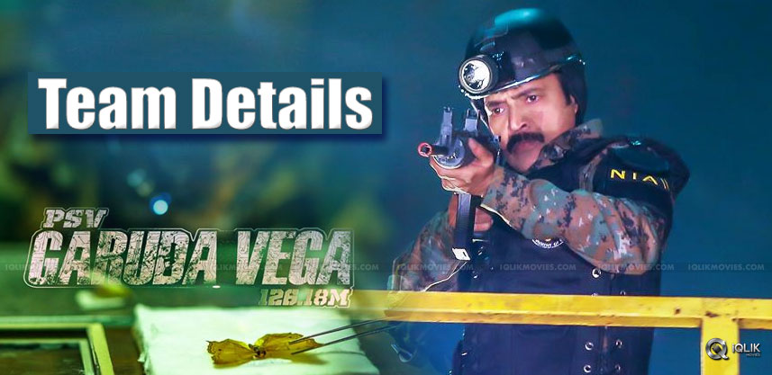 psvgarudavega-movie-story-point-details