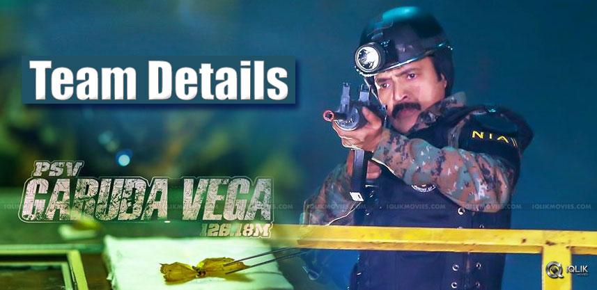 psvgarudavega-movie-story-point-details