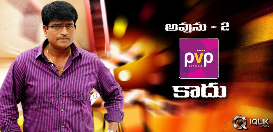 PVP039-s-next-with-Ravi-Babu