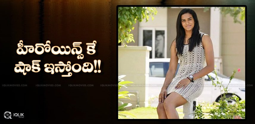 discussion-on-pvsindhu-endorsements-details