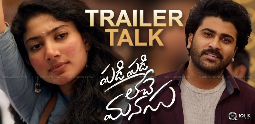padi-padi-leche-manasu-movie-trailer-talk