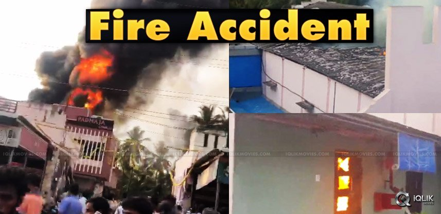 major-fire-accident-in-padmaja-theatres