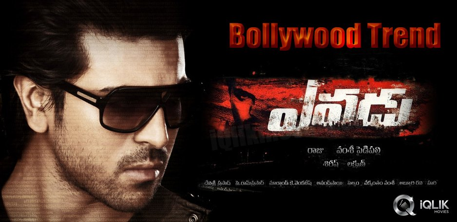 Yevadu-Paid-Premiere-for-Mega-fans