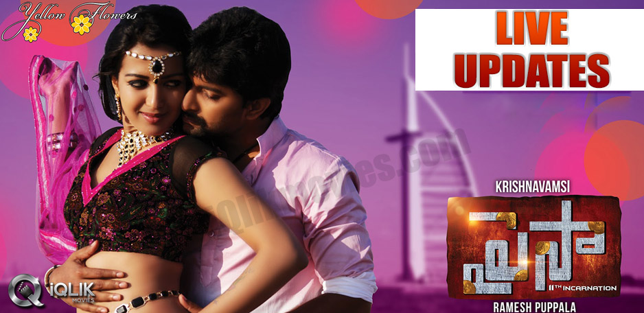 Paisa-Movie-Live-Updates