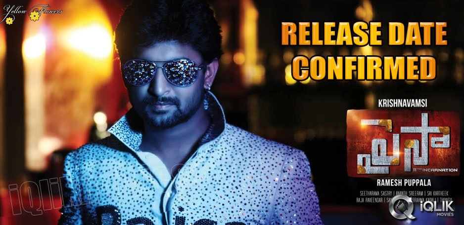 Nanis-Paisa-gets-a-release-date