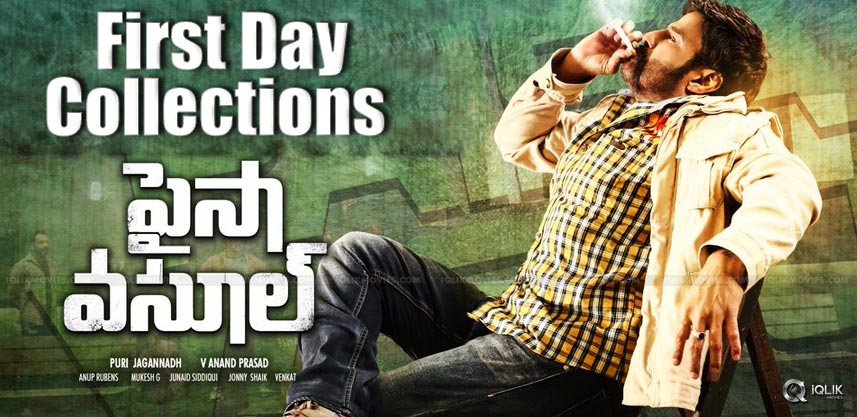 paisa-vasool-movie-first-day-collections