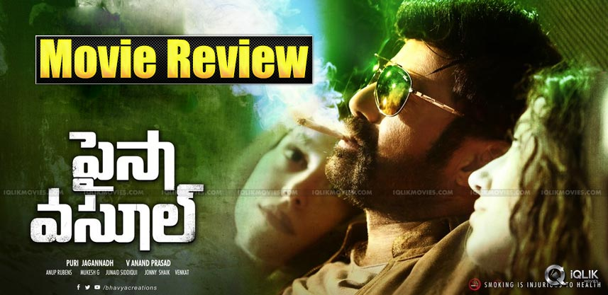 paisa-vasool-movie-review-ratings