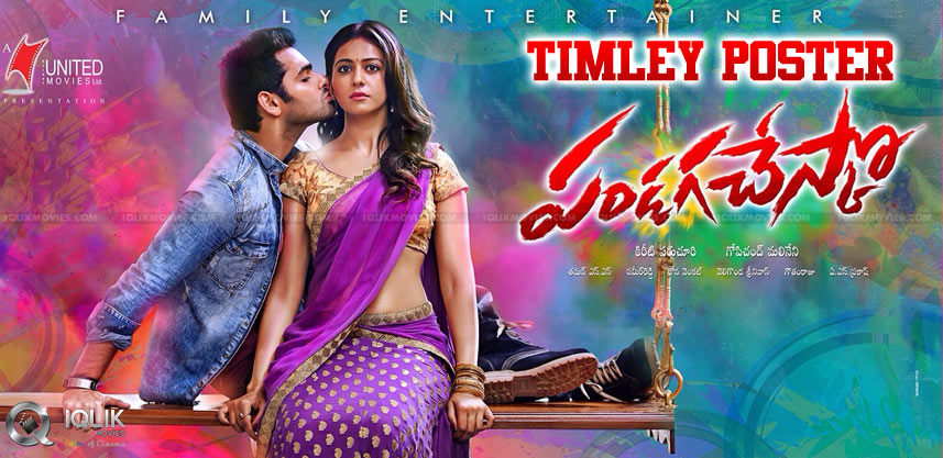 pandaga-chesko-the-best-timely-poster