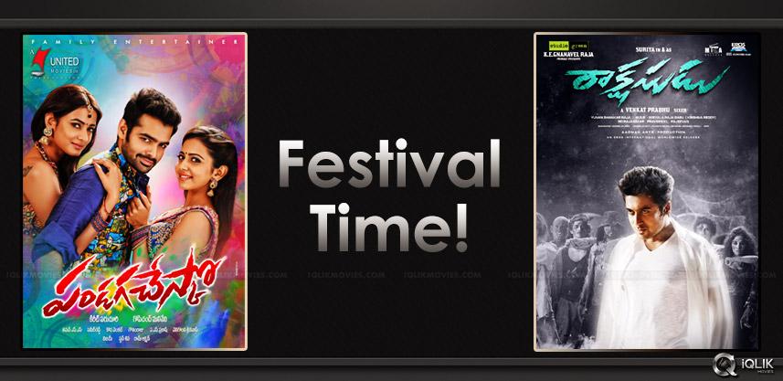 pandaga-chesko-and-rakshasudu-movies-release