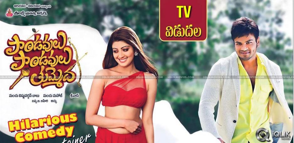 Pandavulu-Pandavulu-Thummeda-TV-Release