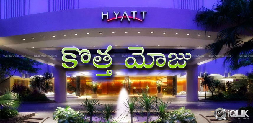 park-hyatt-is-the-new-t-hub