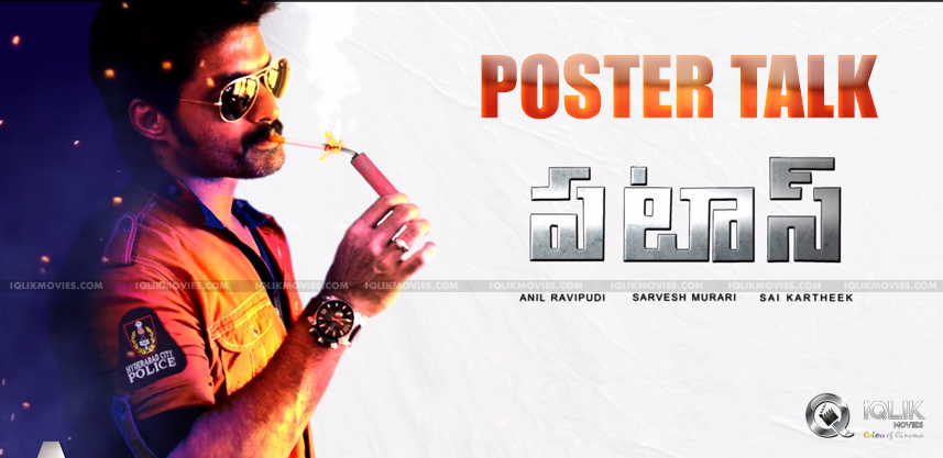 pataas-poster-inside-talk