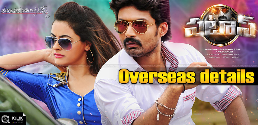 pataas-overseas-distribution-details