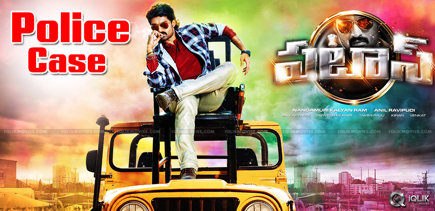 case-filed-on-pataas-movie-in-banjarahills-station