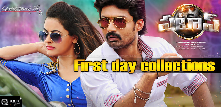 pataas-first-day-collections