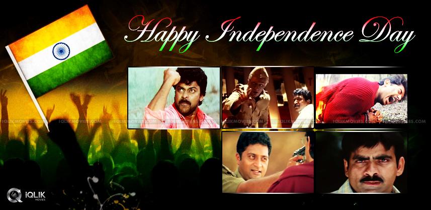 five-iconic-patriotic-scenes-in-telugu-movies