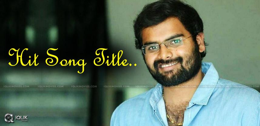 director-pavan-sadineni-new-film-title-details