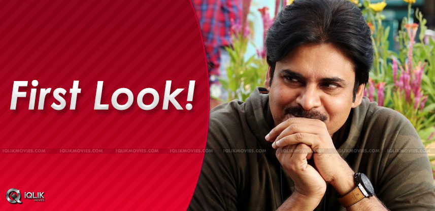pawan-kalyan-trivikram-firstlook-details