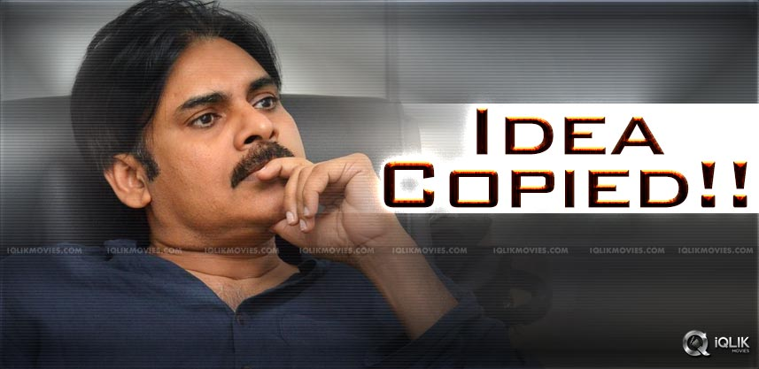 pawan-kalyan-janasena-party