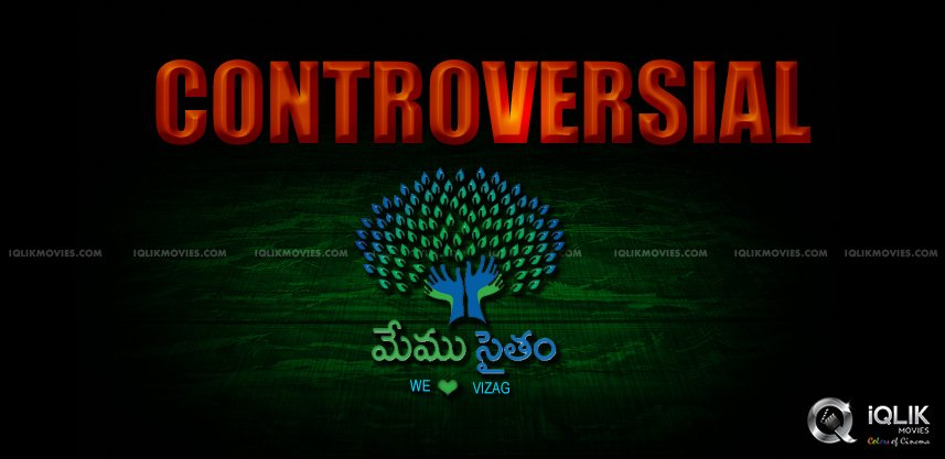 controversy-at-memu-saitham-event