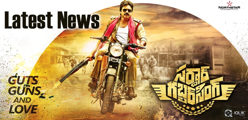 sardaar-gabbar-singh-movie-shoots-in-hyderabad