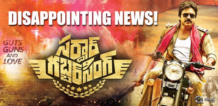 pawan-kalyan-sardaar-movie-release-postponed
