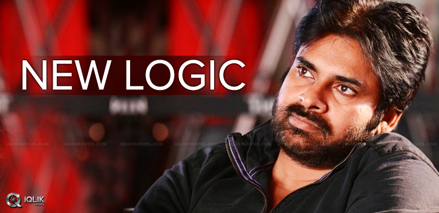 pawan-fans-supports-him-on-complaint-issue