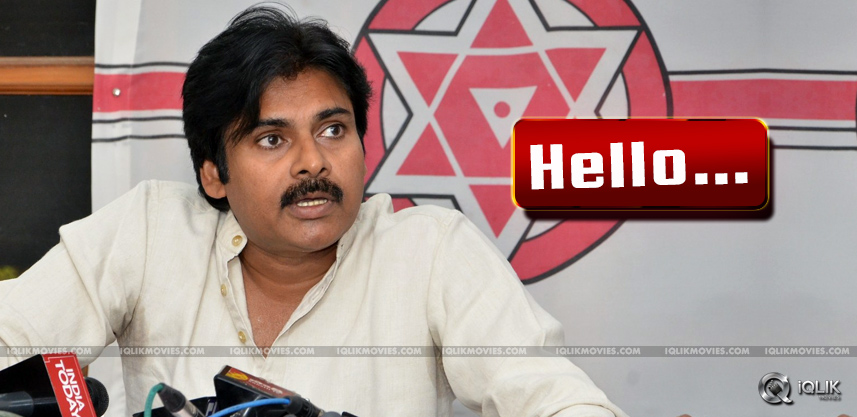 pawan-kalyan-voice-over-for-cancer-free-ad