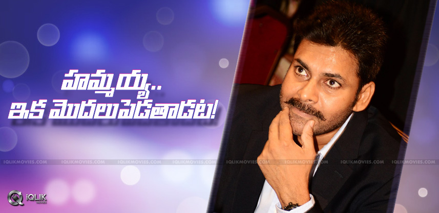 pawan-kalyan-director-dolly-movie-shooting-details