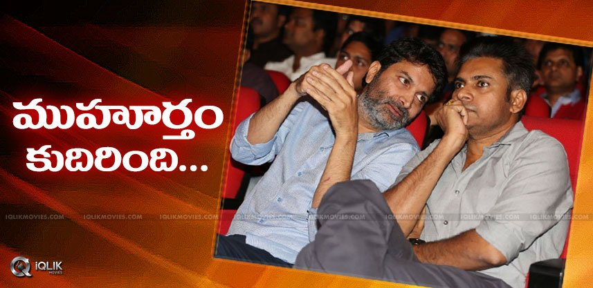 latest-updates-on-pawan-kalyan-trivikram-movie