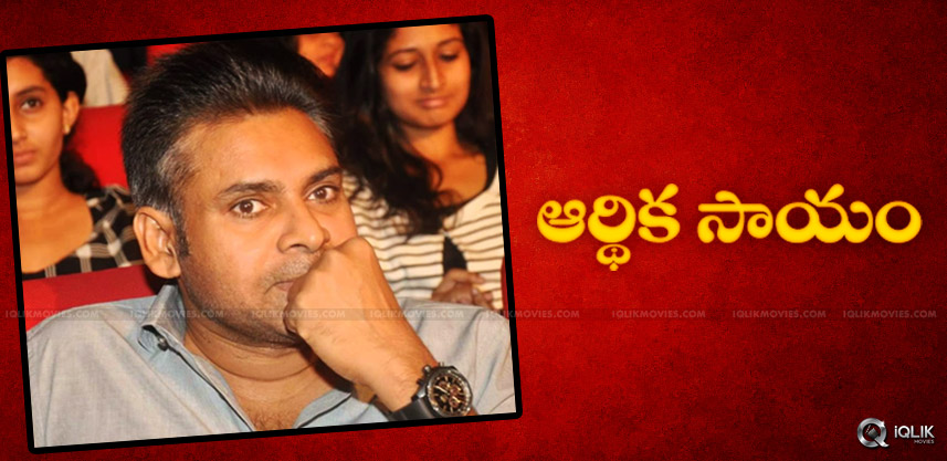 pawan-kalyan-financial-aid-to-munikoti-family