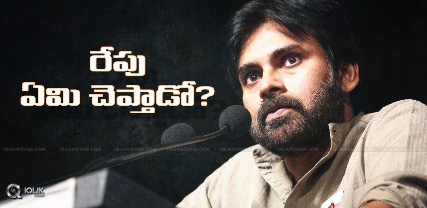 pawan-kalyan-public-meeting-at-tirupathi
