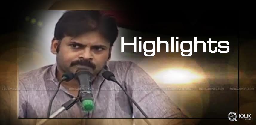 highlights-of-pawan-kalyan-tirupati-meeting