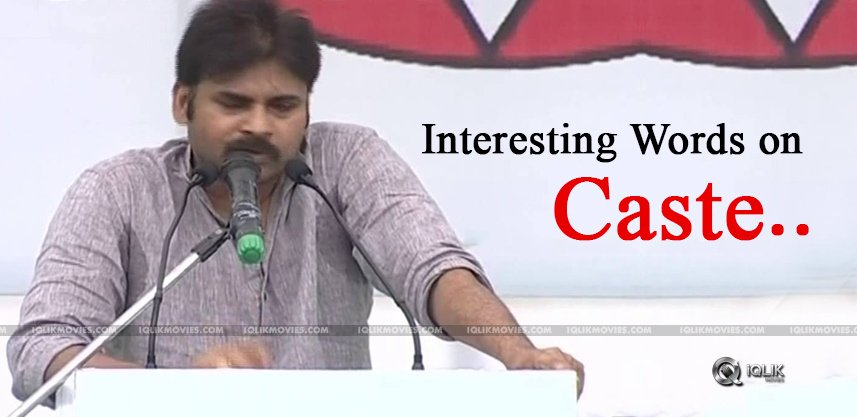 pawan-kalyan-talks-about-caste-at-tirupati-meeting