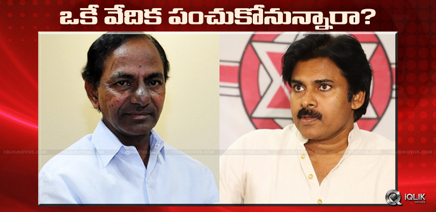 pawan-kalyan-kcr-in-jaguar-audio-launch