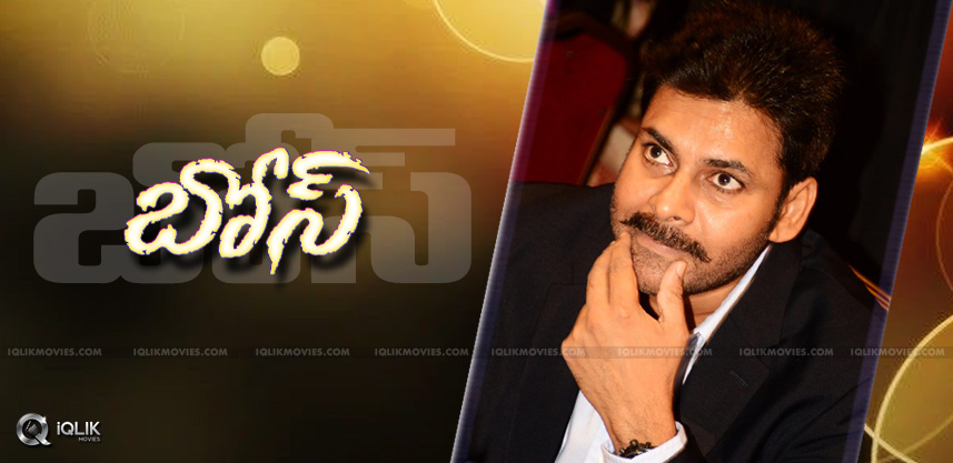 pawan-kalyan-dasari-film-title-as-bose