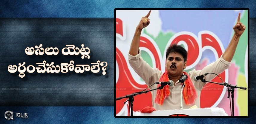 discussion-on-pawan-kalyan-political-career