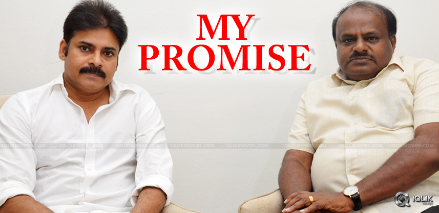 pawankalyan-film-with-kumaraswamy