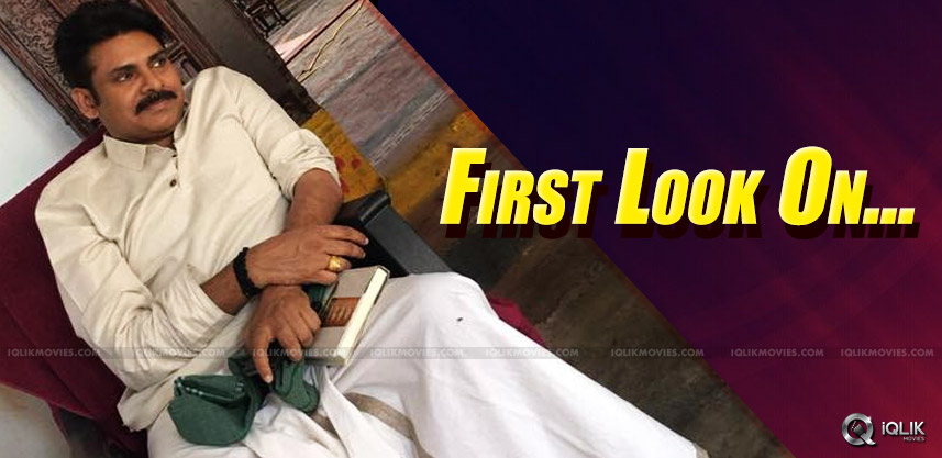 pawankalyan-katamarayudu-first-look-on-diwali