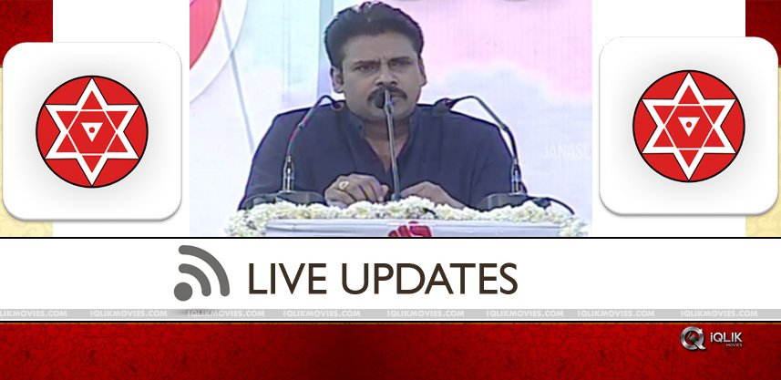 live-updates-on-pawankalyan-speech-anantapur