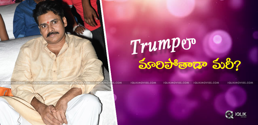 discussion-on-pawankalyan-compared-to-donaldtrump