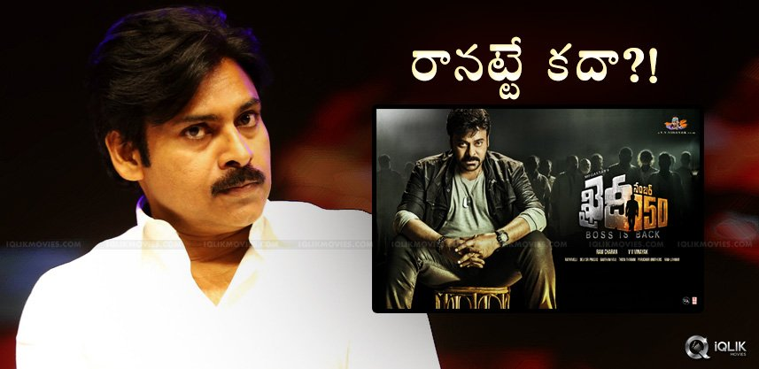 pawankalyan-tweet-on-khaidino150event