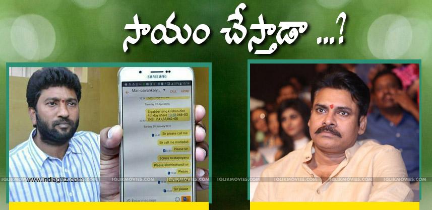 Sampath-Kumar-comments-on-pawankalyan-katamarayudu