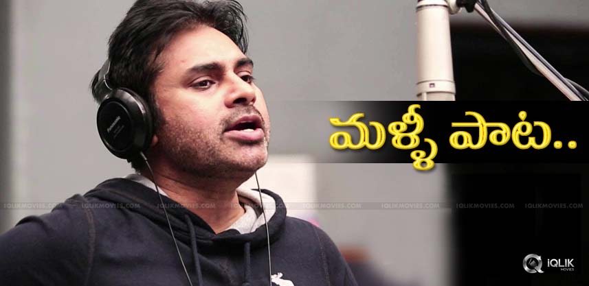 pawan-kalyan-kodaka-song-for-trivikram